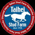 競走馬の生産、育成、競り|タイヘイ牧場